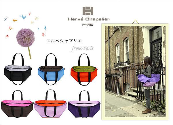 Herve Chapelier bags